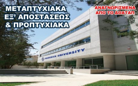 Frederick University