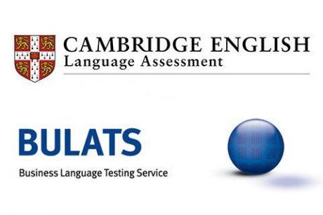 Εξεταστικό Κέντρο CAMBRIDGE BULATS