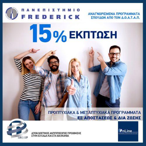 POST-EKPTOSI-FREDERICK-on-line