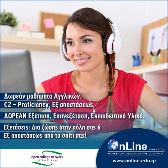 1080_on-line-edu_OCN
